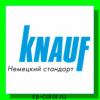 Knauf (6)
