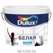 Dulux Новая ослепительно белая краска, Dulux Новая ослепительно белая , 980 руб., Dulux Новая ослепительно белая , Dulux Делюкс, Краска для стен