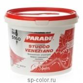 PARADE Stucco Veneziano S160 декоративное покрытие венецианская штукатурка с эффектом мрамора, PARADE Stucco Veneziano S160, 2150 руб., Parade S 160, Parade, Венецианская штукатурка