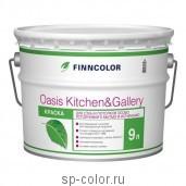 Finncolor Oasis Kitchen&Gallery интерьерная краска для стен и потолков , , 260 руб., Kitchen&Gallery, Finncolor Tikkurila, Каталог красок Тиккурила