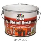 Dufa Wood Base грунтовочный антисептик для дерева внутри и снаружи, , 1500 руб., Грунтовка Дюфа, Dufa Дюфа, Деревянные поверхности