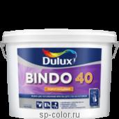 Dulux Bindo 40 полуглянцевая латексная краска повышенной износостойкости и влагостойкости для стен и потолков, , 2700 руб., Dulux Bindo 40 полуглянцевая, Dulux Делюкс, Краска для стен