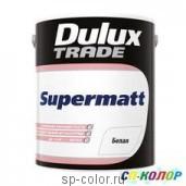 Dulux Trade Supermatt водоэмульсионная краска для внутренних работ идеальна для окрашивания в новостройках, , 2050 руб.,  Trade Supermatt, Dulux Делюкс, Краска для потолка