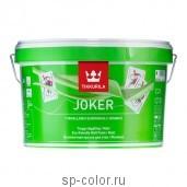 Tikkurila Joker гипоаллергенная интерьерная матовая краска с шелковистым эффектом, , 570 руб., Joker , Tikkurila / Тиккурила, Каталог красок Тиккурила