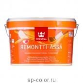 Tikkurila Remontti Assa полуматовая моющаяся интерьерная краска, Ремонтти-Ясся , 640 руб., Remontti-Assa, Tikkurila / Тиккурила, Каталог красок Тиккурила