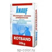 Knauf Rotband Гипсовая штукатурка , , 400 руб., Ротбанд (Rotband) , Knauf Кнауф, Сухие смеси