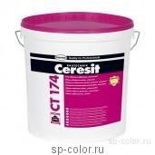 Ceresit CT 174 Силиконовая камешковая декоративная штукатурка