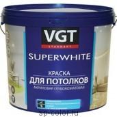ВГТ Краска ВД-АК-2180 для потолков «Супербелая», , 360 руб., Краска Супербелая для потолков, ВГТ, Каталог красок ВГТ