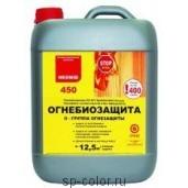 Огнебиозащита Neomid 450-2 тонированный , , 350 руб., Тонированный огнебиозащитный состав, Neomid Неомид, Neomid(Неомид)