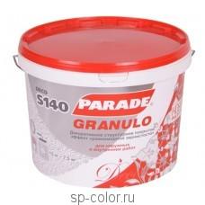 PARADE DECO GRANULO S140 декоративное покрытие с равномерным эффектом зернистости