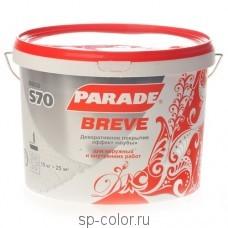 PARADE DECO BREVE S70 декоративное покрытие с эффектом шубы
