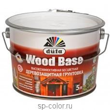 Dufa Wood Base грунтовочный антисептик для дерева внутри и снаружи