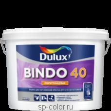 Dulux Bindo 40 полуглянцевая латексная краска повышенной износостойкости и влагостойкости для стен и потолков