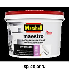 Marshall Maestro Глубокоматовая краска для бетонных фасадных поверхностей