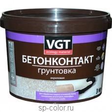 ВГТ Грунтовка ВД-АК-0301 Бетоноконтакт с мраморной крошкой