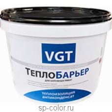 ВГТ Краска по металлу ВД-АК-1180 теплоизоляционная теплобарьер силиконизированная (для наружных работ)