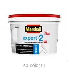 Marshall Export-2 Глубокоматовая латексная краска для стен и потолков.