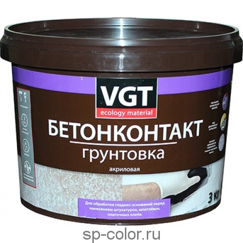 Бетоноконтакт производитель наливной пол черновой купить