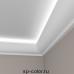 Европласт карнизы для скрытого освещения 1.50.220