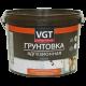 ВГТ Грунтовка ВД-АК-0301 Адгезионная под декоративные покрытия