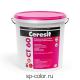 Ceresit CT 60 Тонкослойная декоративная штукатурка камешковая зерно 2,5 мм
